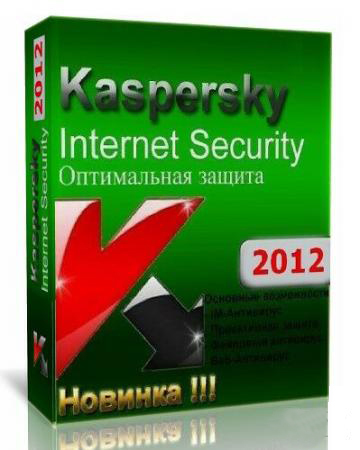Kaspersky Internet Security 2012 12.0.0.275 Beta Rus , картинка номер 998496